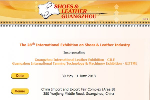 Shoes e Leather Guangzhou
